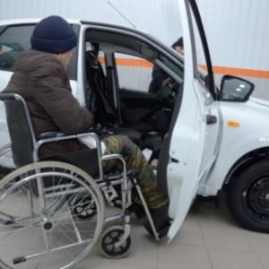 получение знака инвалид на автомобиль в самаре ренессанс банк оплатить кредит онлайн по номеру телефона бесплатно
