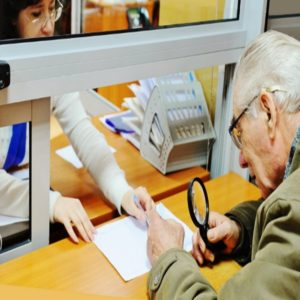 Расчет размера страховой пенсии по инвалидности