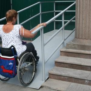 База данных инвалидов
