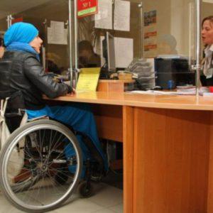 Какие документы нужны на переосвидетельствование инвалидности
