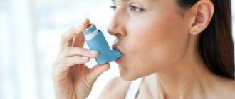 Дают ли инвалидность при бронхиальной астме в 2020 году