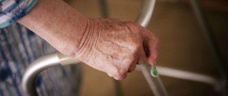 Инвалидность после инсульта в 2020 году