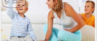 Ипотека матерям одиночкам в 2020 году