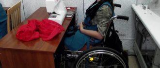 Всё о трудоустройстве инвалида. Условия труда, зарплата, оформление, льготы