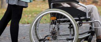 Можно ли оформить уход сразу за двумя инвалидами одному человеку