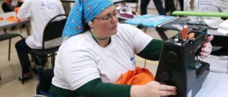 Какие виды работ доступны инвалиду 1 группы