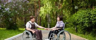 Оба супруга - инвалиды. Как пользоваться льготами по максимуму