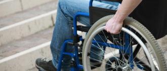 Куда обращаться за установкой оборудования у подъезда и в парадной для инвалида-колясочника