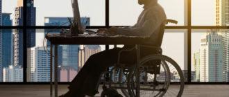 10 бизнес-идей для людей с ограниченными возможностями