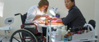 Инвалид 3 группы. Раз удалось трудоустроиться, то и помощи от государства не положено?