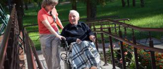 Можно ли получать плату за уход за инвалидом, если это родственник или супруг