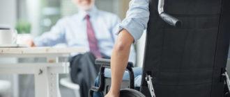 Какие группы инвалидности считаются рабочими, а какие - нет