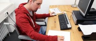 Все льготы для инвалидов в сфере трудоустройства - у инвалидов есть шанс найти работу