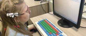 Открыт онлайн-курс дистанционного сопровождения и реабилитации детей с особенностями развития