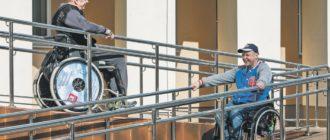 Индивидуальная программа реабилитации инвалида (ИПР) - всё, что нужно знать про ИПР