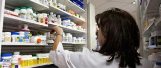 Бесплатные лекарства для ребенка-инвалида можно получить через суд - в Таганроге прокуратура показала на примере, как это сделать