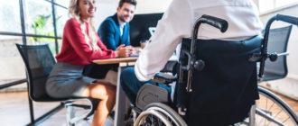 Количество откликов на вакансии от людей с инвалидностью увеличилось более чем в 10 раз