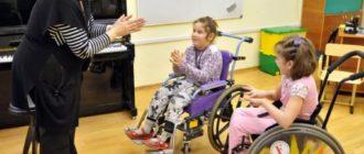 Бесплатная помощь психолога и методиста будет оказываться родителям детей-инвалидов