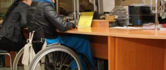 Средства реабилитации для инвалидов будет проще получить - Госдума приняла закон