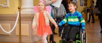 Семьи с детьми-инвалидами получат 3000 рублей к Новому году. Но только в Курганской области