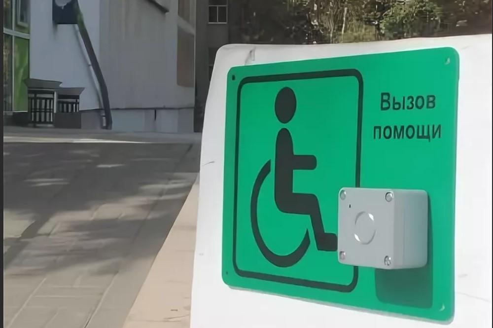 Пандусы для инвалидов. Требования по ГОСТ, виды, уклон, размеры