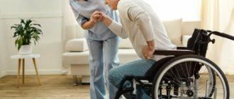 В России внедряется система долговременного ухода за инвалидами