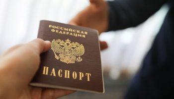 Утвердили новый упрощенный порядок регистрации по месту жительства