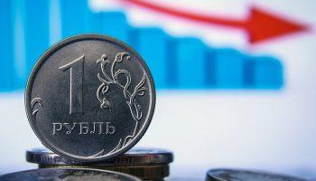 Рубль поднимется на психологически важную высоту