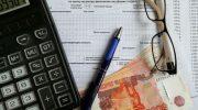Покупателей иностранных акций могут лишить льгот