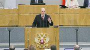 В Госдуме предложили ввести новый налог