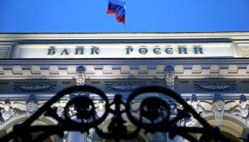 Как не платить налоги в России? Рассказывает Центробанк