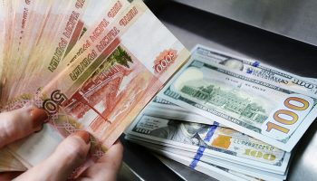 Каким будет рубль в течение лета 2021 года?