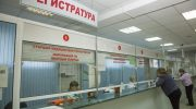 Требования к оформлению больничного листа в платной клинике