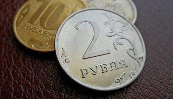 Российский рубль укрепит свои позиции на следующей неделе
