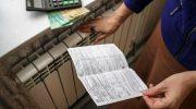 ФАС собирается ввести эталонные тарифы на тепло