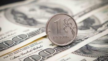 Что остановило рост рубля?
