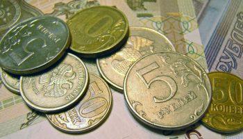 Россиянам могут предложить занимать деньги у самих себя