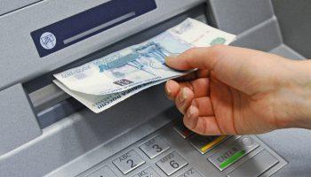 Снимать деньги с чужой карты можно будет на законных основаниях