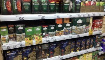 Рост цен на чай из-за Covid-19