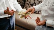 Бланк долговой расписки между физическим лицами