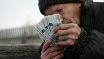 ПФР уточнил, кто из пенсионеров получит новую выплату в 6 000 рублей до 30 июня