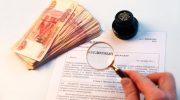 Навязанные банками финансовые продукты можно будет вернуть