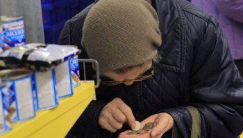 Экономический парадокс России: почему экономика растет, а люди беднеют?