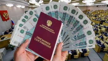 Росстат рассказал, кто получает в России пенсию больше 400 тысяч рублей