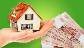Ставки по ипотеке вырастут! Чего нам ждать к концу 2021 года?