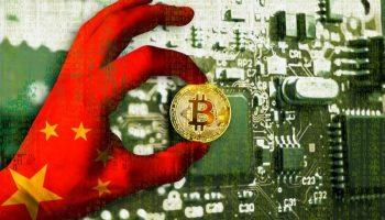 Деньги, которые можно отключить: Китай приступил к тестированию нового типа валюты