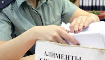 Наказание за неуплату алиментов, ответственность за отказ от уплаты алиментов + новый законопроект