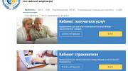Как найти электронный больничный лист на сайте ФСС: инструкция с фото