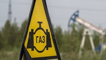 Россия теряет позиции лидера среди экспортеров газа, Правительство держит все под контролем