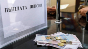 Все пенсии выплачены с ошибками: «накололи» россиян на триллионы рублей